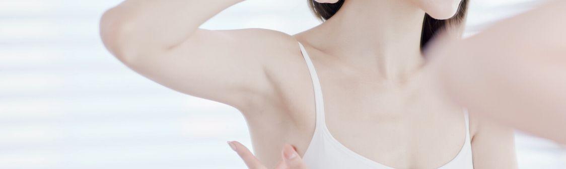 Simpatectomía:Cirugía para la hiperhidrosis